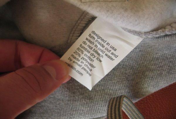 étiquette de vêtements