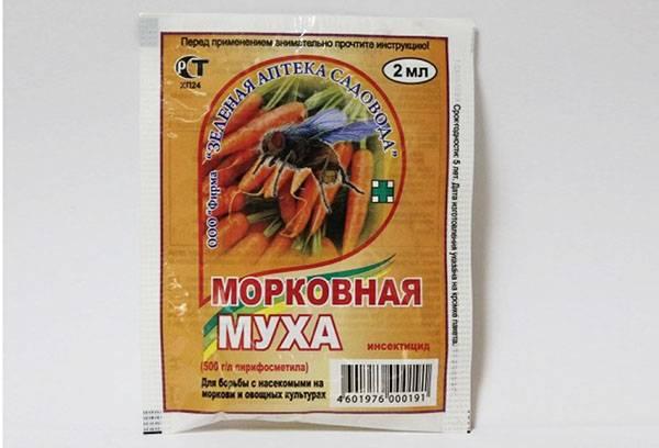 Préparation chimique pour les mouches à carottes