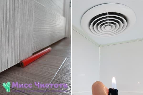 Mauvaise ventilation dans la salle de bain